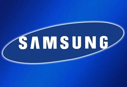Cellulare olografico Samsung con immagini che