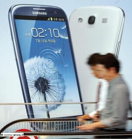 Samsung Galaxy Alpha: nuovo smartphone del colosso coreano pronto al debutto forse ad agosto. Prime indiscrezioni