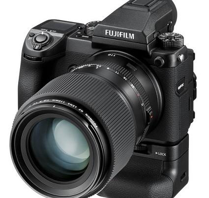 Fujifilm GFX 50S: nuova fotocamera mirrorless. Caratteriisttiche tecniche e prezzi