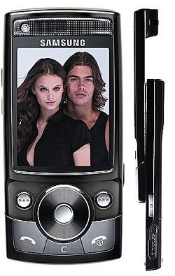 Miglior fotocamera integrata in un cellulare? Samsung SGH-G600 da 5 megapixel, autofocus, stabilizzatore d'immagine, zoom digitale 4X, flash e software per fotoritocco e stampa via Bluetooh.